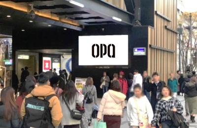 心斎橋OPAビジョン