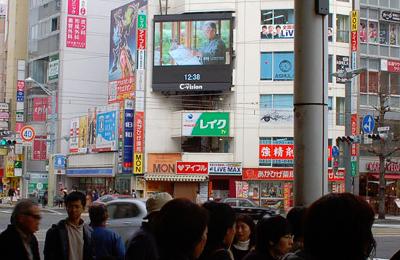 八丁堀C-Vision