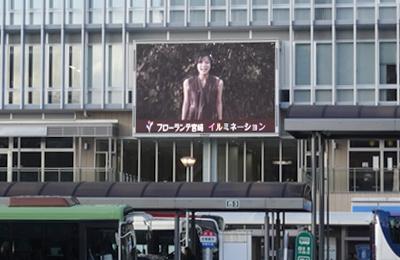 MIYAZAKIVISION宮崎駅前