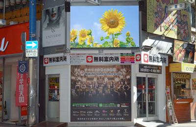 MIYAZAKIVISION一番街