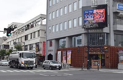 山形駅前AD VISION