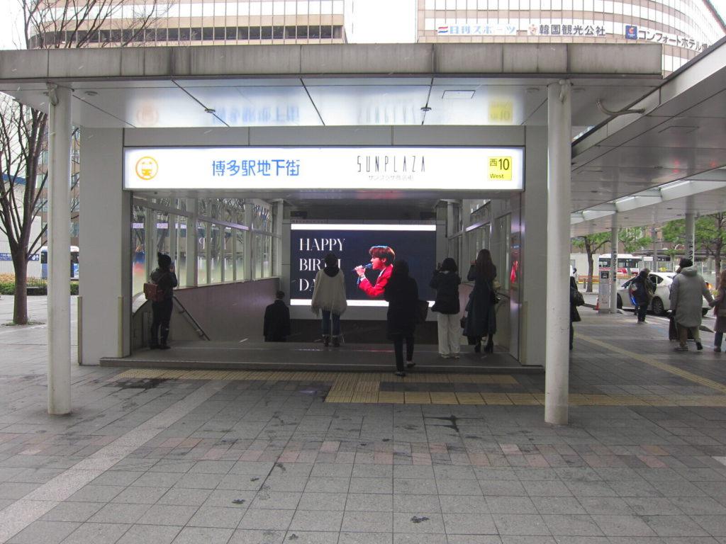 センイル広告 BTS