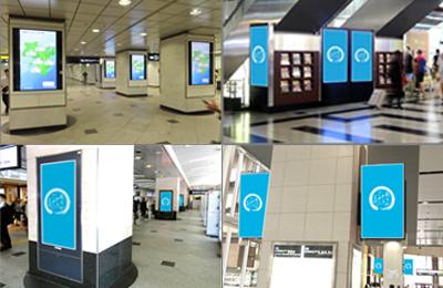 J・ADビジョンWEST大阪駅セット